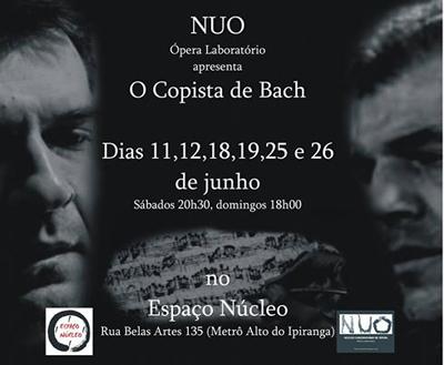 20160607_04_Bach