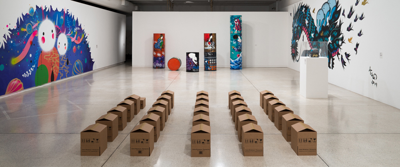 """Instalação de César Fujimoto na exposição """"Olhar InComun: Japão Revisitado"""""""