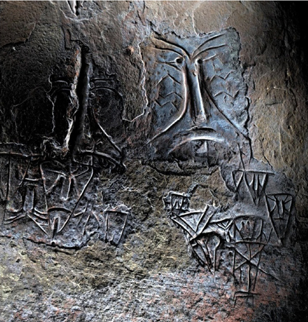 Máscara do sítio rupestre do Avencal, Urubici