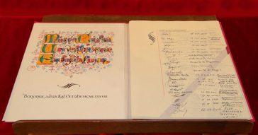 A Magna Charta Universitatum- Foto: Observatório Magna Carta Universitatum