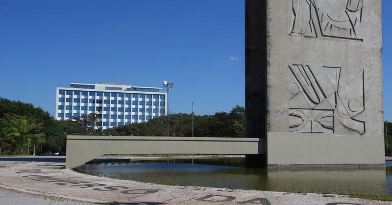 Praça do Relógio - Foto: Marcos Santos-Banco de Imagens USP