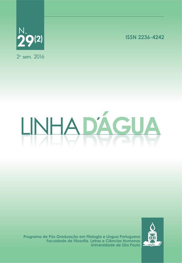 20161216_linha_dagua