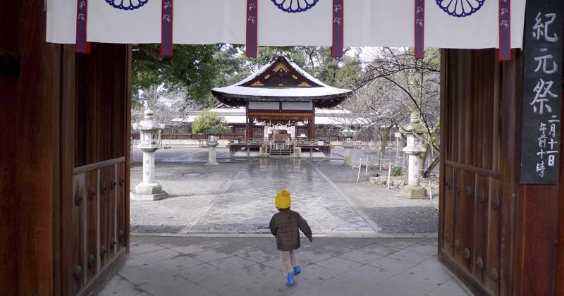 O cotidiano do Japão resultou em exposições, músicas, haikais – Foto: Joel La Laina Sene