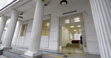 Governo de SP transfere imóveis da Rua Maria Antonia para a USP