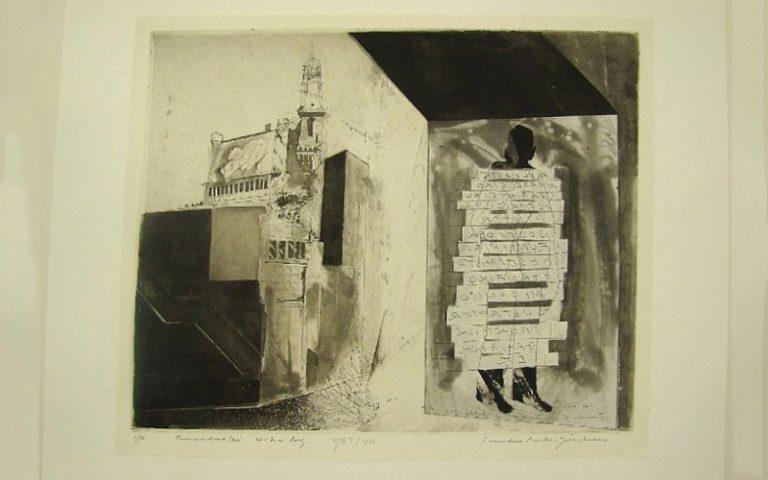 Tamanduateí Contraluz, 1980 - Reprodução