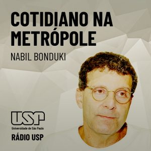 Concessão do Ginásio do Ibirapuera não atende ao interesse público