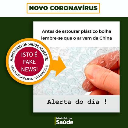 Ministério da Saúde criou página especial para desmentir boatos envolvendo o novo coronavírus