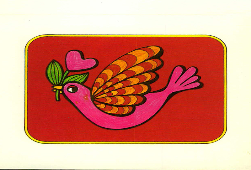 Cartão postal da historiadora  Anita Leocádia Prestes para Florestan Fernandes, de dezembro de 1985