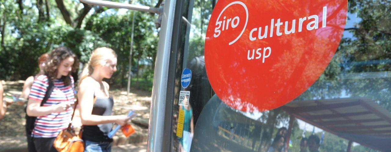 Giro-Cultural_-alunos-estrangeiros-045-13-Foto-Ceclia-Bastos-25